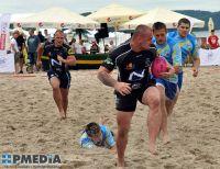 Sierpniowe Rugby